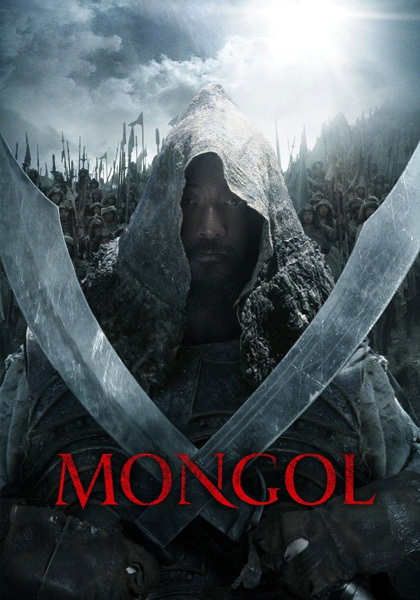 MONGOL: The Rise of Genghis Khan  (2013) Music by Tuomas Kantelinen